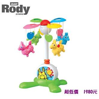 *美馨兒*RODY 跳跳馬- 兩用音樂鈴/嬰兒床音樂鈴1980元~店面經營