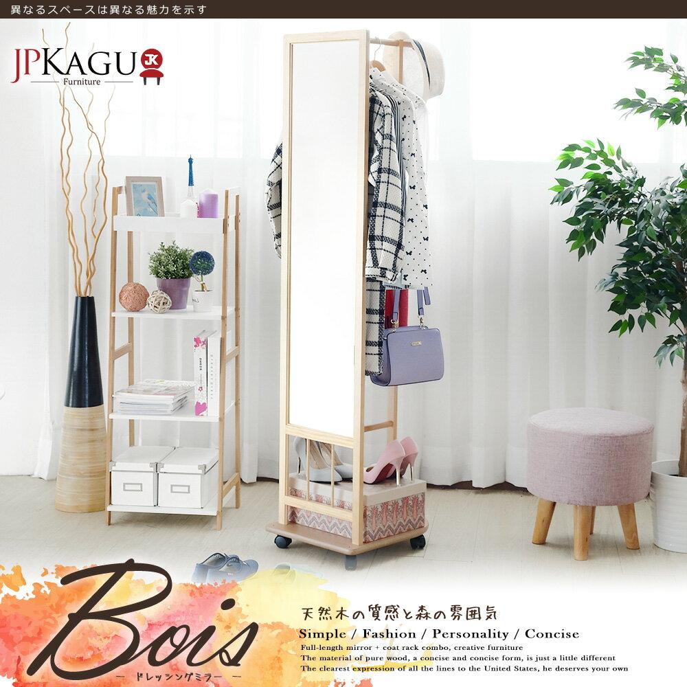 JP Kagu DIY實木移動式掛衣架附全身鏡 / 穿衣鏡(三色) 0