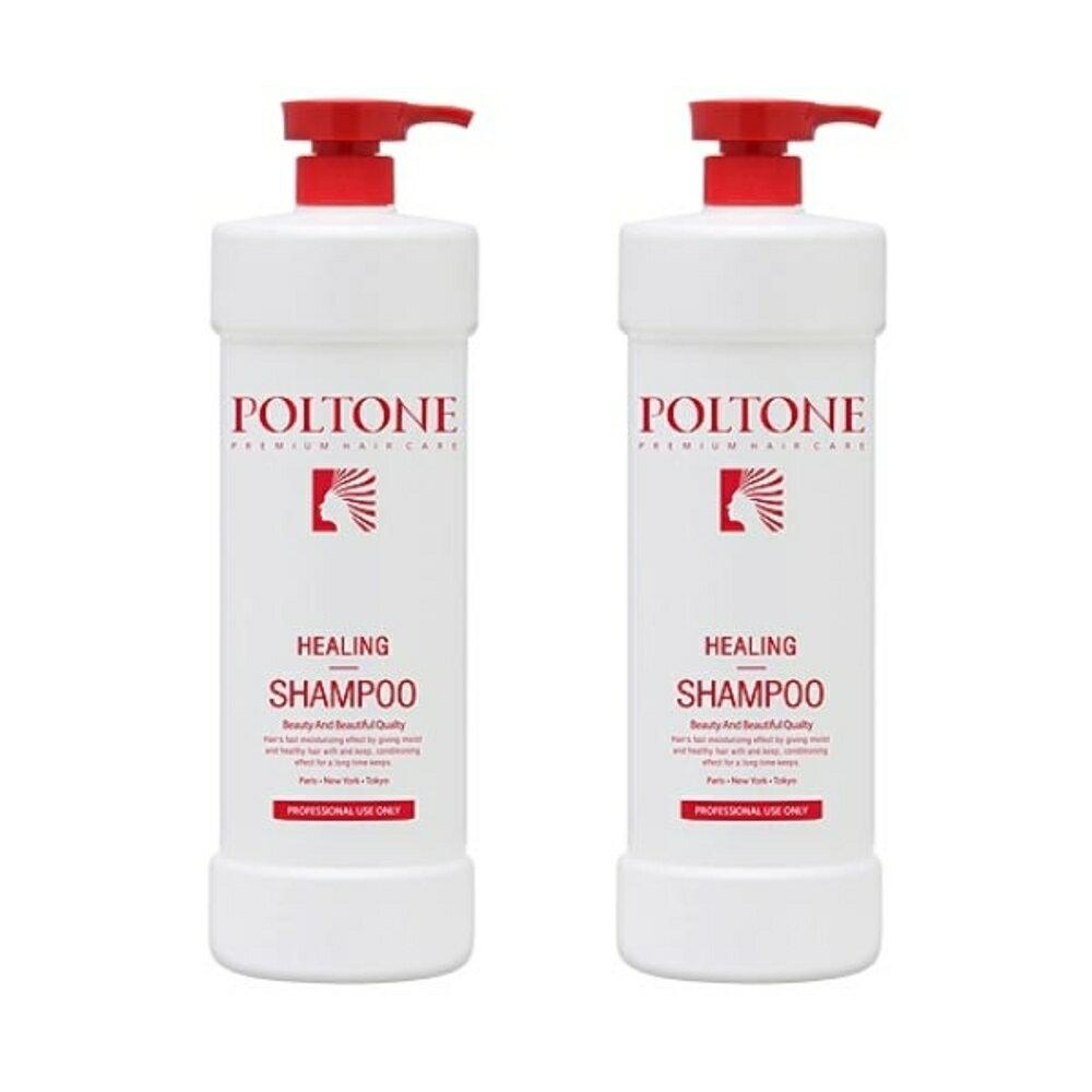 韓國 POLTONE 波爾頓 蠶絲氨基酸修護保濕洗髮乳(1500ml)【小三美日】◢D836628