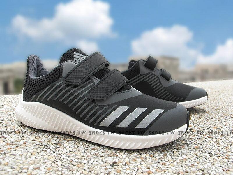 《下殺6折》Shoestw【BA9483】ADIDAS FORTARUN CF 童鞋 運動鞋 黑灰 黏帶 中童 大童