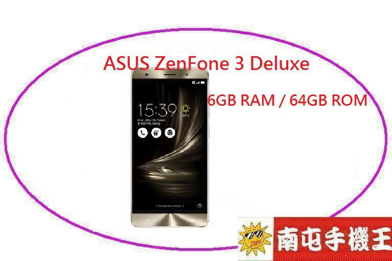 ←南屯手機王→ ASUS ZenFone 3 Deluxe (ZS570KL) 6GB / 64G 現金優惠價 【宅配免運費】