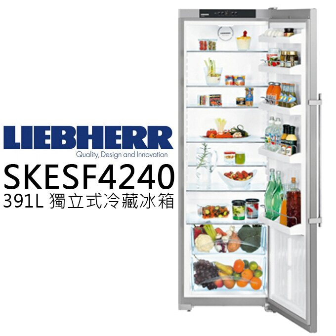 <br/><br/>  冰箱(單冷藏) ? LIEBHERR SKESF4240 391L 單門 公司貨 0利率 免運 團購 批發 切貨<br/><br/>