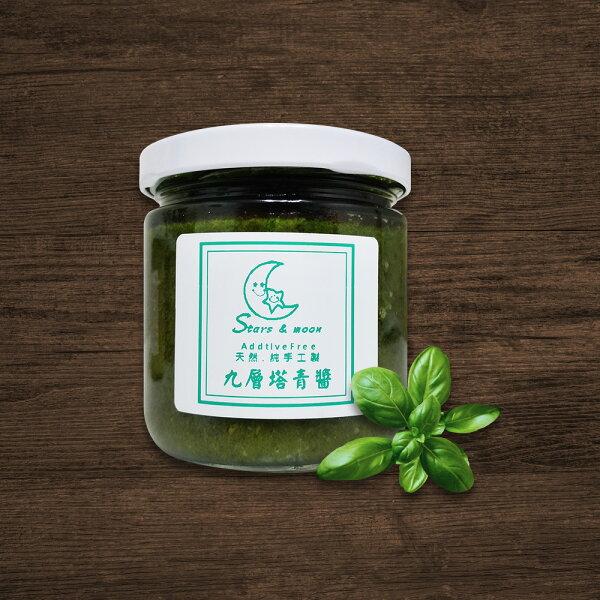 《好客-星月手作》九層塔青醬(200g罐,共兩罐)(免運商品)_G010005