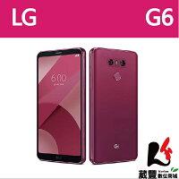 LG電子到【贈自拍棒+LG卡娜赫拉食物保溫罐】 LG G6 H870 霞光紅5.7吋 智慧型手機   【葳豐數位商城】