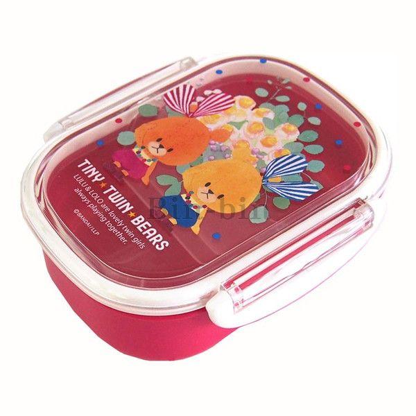 小熊學校 便當盒270ml 863~515