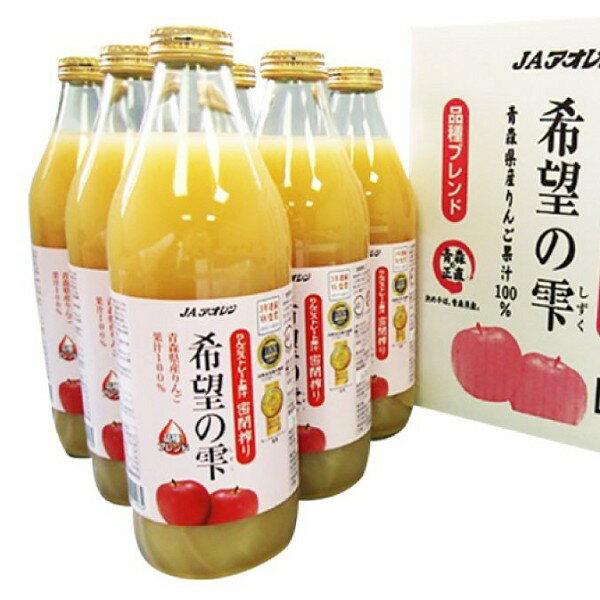 日本JA 希望之露蘋果汁(青森縣產)1LX6入/4908209119133