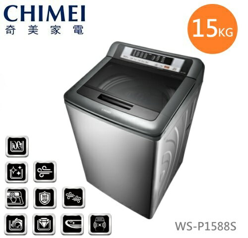 <br/><br/>  【佳麗寶】-(CHIMEI奇美)直立式洗衣機-15kg【WS-P15388S】<br/><br/>