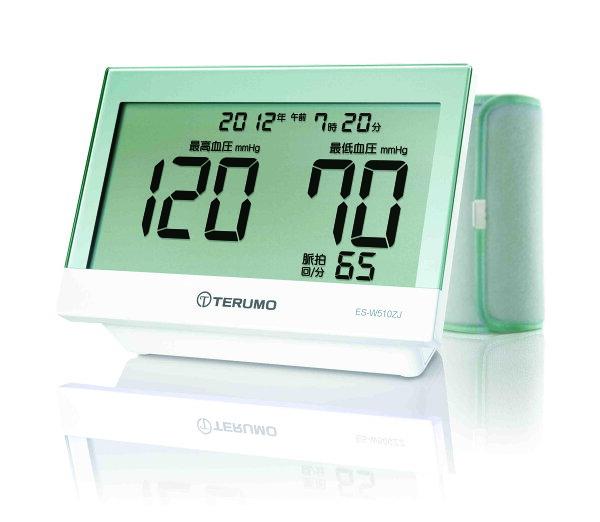 (特價活動)日本泰爾茂TERUMO手臂式血壓計ESW510