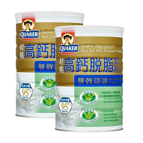 桂格高鈣脫脂奶粉-雙認證(健康三益菌/零膽固醇)1.5kg*2罐【愛買】