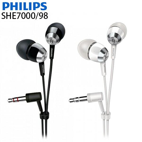 PHILIPS 新款 SHE7000入耳式耳機,公司貨保固一年