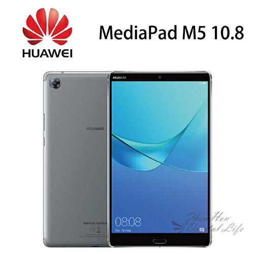 [滿3000得10%點數]華為HUAWEIMediaPadM510.8吋4G64GWi-Fi-灰《贈32G記憶卡+9H玻璃保貼》[12期零利率]
