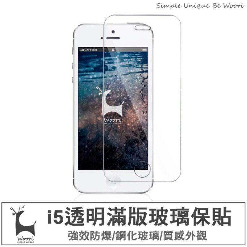 現貨 特價 iphone5 / 5s 超薄玻璃保護貼,玻璃貼,i5滿版透明玻璃保貼 全屏螢幕貼 蘋果玻璃貼 iphone全系列保貼 0