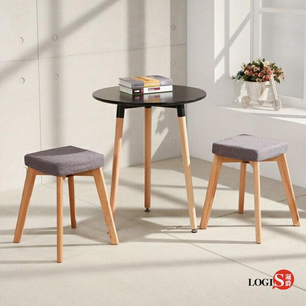 LOGIS邏爵-現代摩登方形椅凳餐椅休閒椅書桌椅北歐風HH68