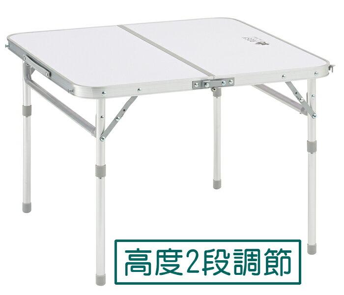 【鄉野情戶外用品店】 LOGOS |日本| 兩段式折合桌/膳食桌 折合桌 戶外桌/LG73180019