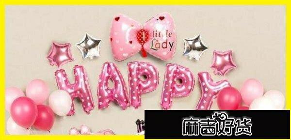 寶寶生日派對布置裝飾用品套餐氣球卡通字母