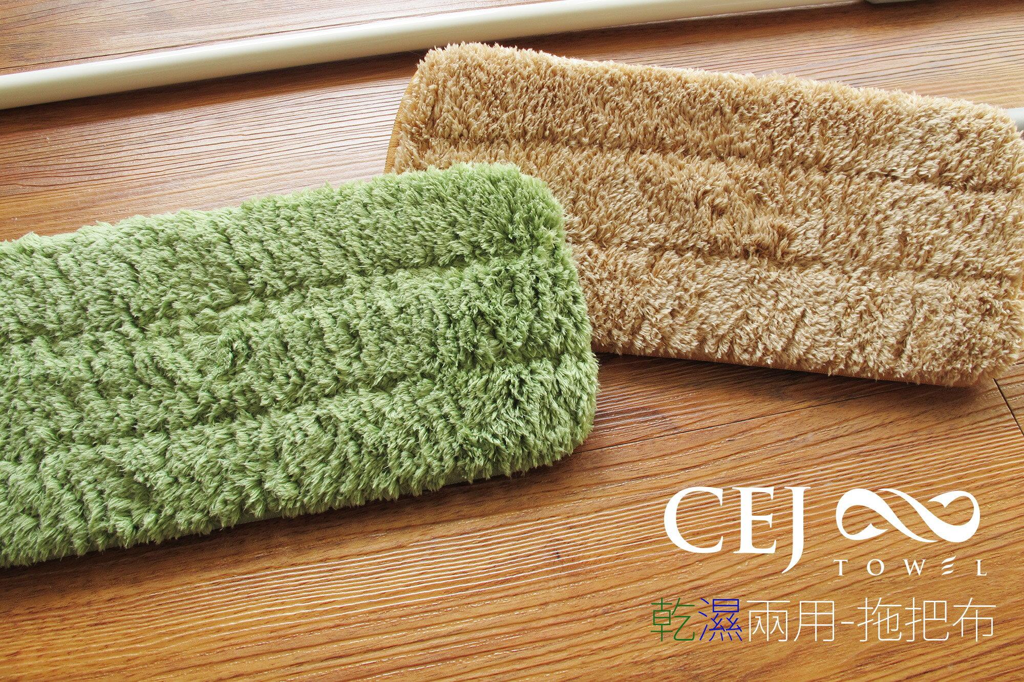 吸易潔拖把布(更換用布片)/乾濕兩用好清潔/貼合容易