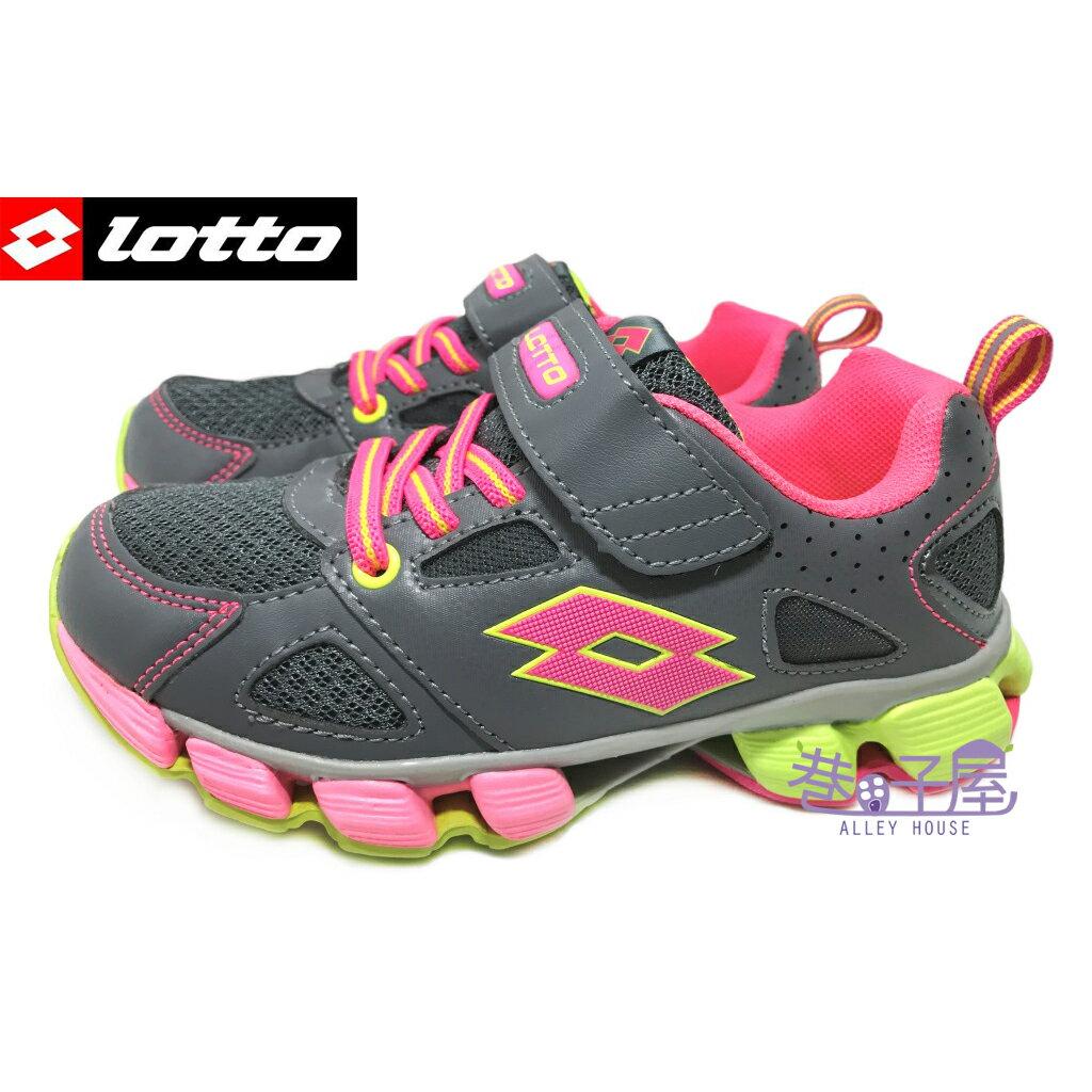 【巷子屋】義大利第一品牌-LOTTO 女童X-POWER動感彈力跑鞋 [1978] 灰粉 超值價$498