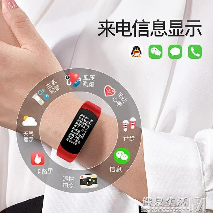 C1S彩屏智慧手環多功能男女學生防水運動計步表安卓蘋果 雙十一全館免運