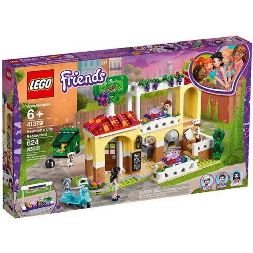 樂高LEGO 41379 Friends 姊妹淘系列 -   心湖城餐廳 - 限時優惠好康折扣