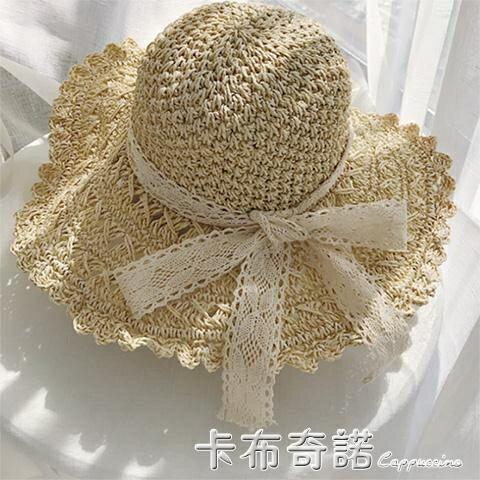 防曬拉菲草帽女蕾絲繫帶日系海邊度假帽子沙灘女巴厘島遮陽小清新 卡布奇诺