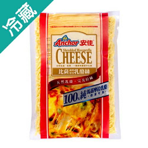 安佳比薩調理專用乳酪絲300g包【愛買冷藏】
