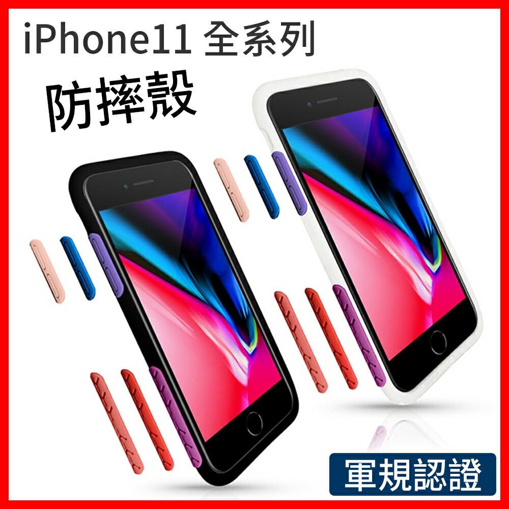 【Fantasy芬蒂思】iPhone11系列 軍規防摔殼 NMDext奇幻手機殼 手機套 保護殼 保護套 防刮殼 正版現貨 for i11 / 11 Pro / 11 Pro Max 0