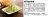雙12 SUPER SALE 整點特賣★12 / 5 15:00準時開賣!摩斯漢堡★冬日暖心抗寒必備!抹茶拿鐵補充包 買2送2(共4包)★5折下殺↘$125 / 包免運★平均$12.5泡一杯濃郁抹茶拿鐵~ 2