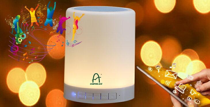 藍芽音響露營燈 ARC-280 野樂 Camping Ace 0