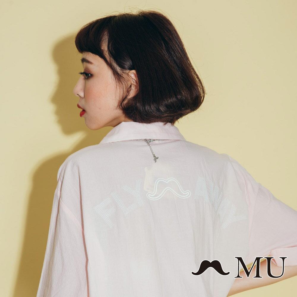 【MU】領子愛心刺繡長版襯衫(2色)8323263 1