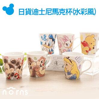 NORNS 【日貨迪士尼馬克杯-水彩風】米奇米妮 維尼 奇奇蒂蒂 雜貨 杯子 水杯 Zakka