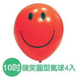 珠友文化:珠友BI-0302310吋微笑圓型氣球小包裝