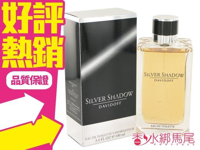 Davidoff Silver Shadow 大衛杜夫 藏鋒 男性淡香水 5ML香水分享瓶◐香水綁馬尾◐