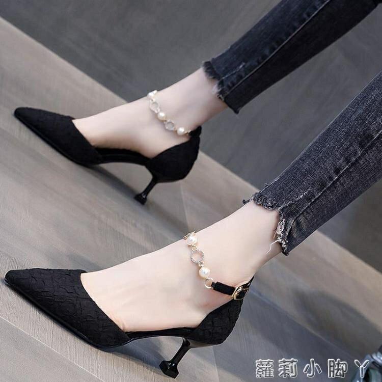 達芙妮沿薦少女高跟鞋細跟2021新款百搭仙女風中空一字帶單鞋女春 摩可美家