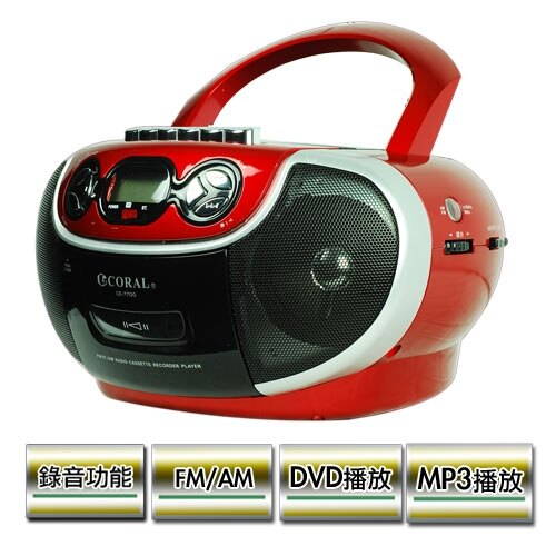 <br/><br/>  CORAL手提機CD-7700【愛買】<br/><br/>