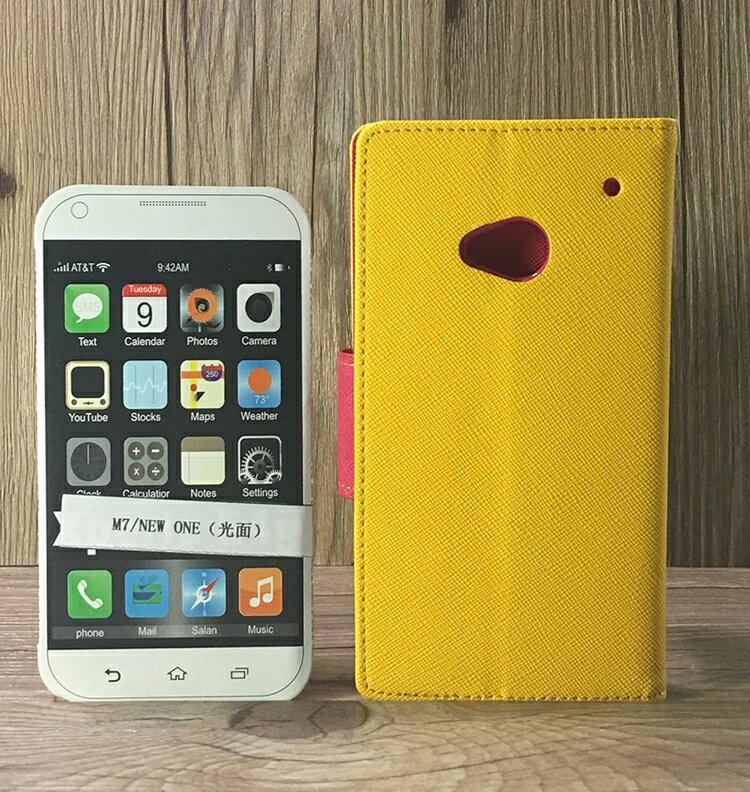 福利品側翻皮套 HTC One M7 801e / M8 / M9 M9s S9 撞色皮套 可立式 插卡 保護套 手機套