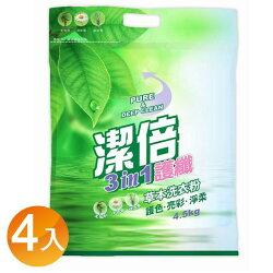 潔倍 護纖草本洗衣粉4.5kgx袋/箱