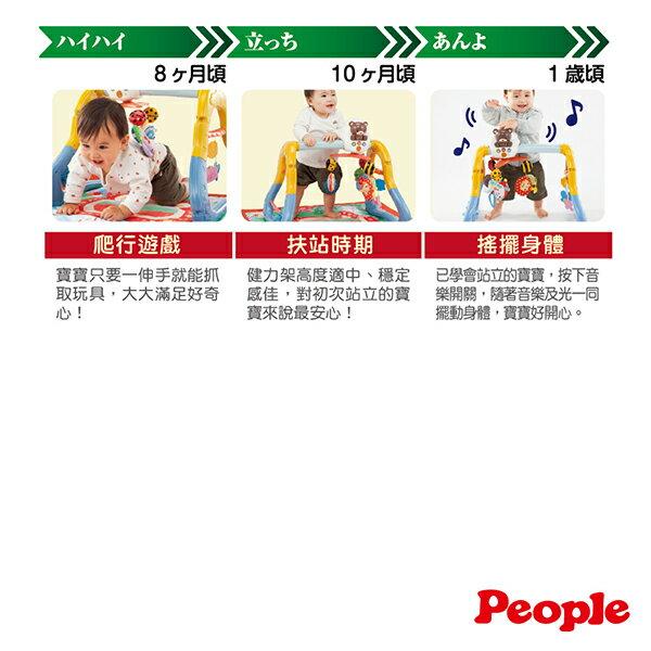 People - 頂級豪華聲控感應健力架 4
