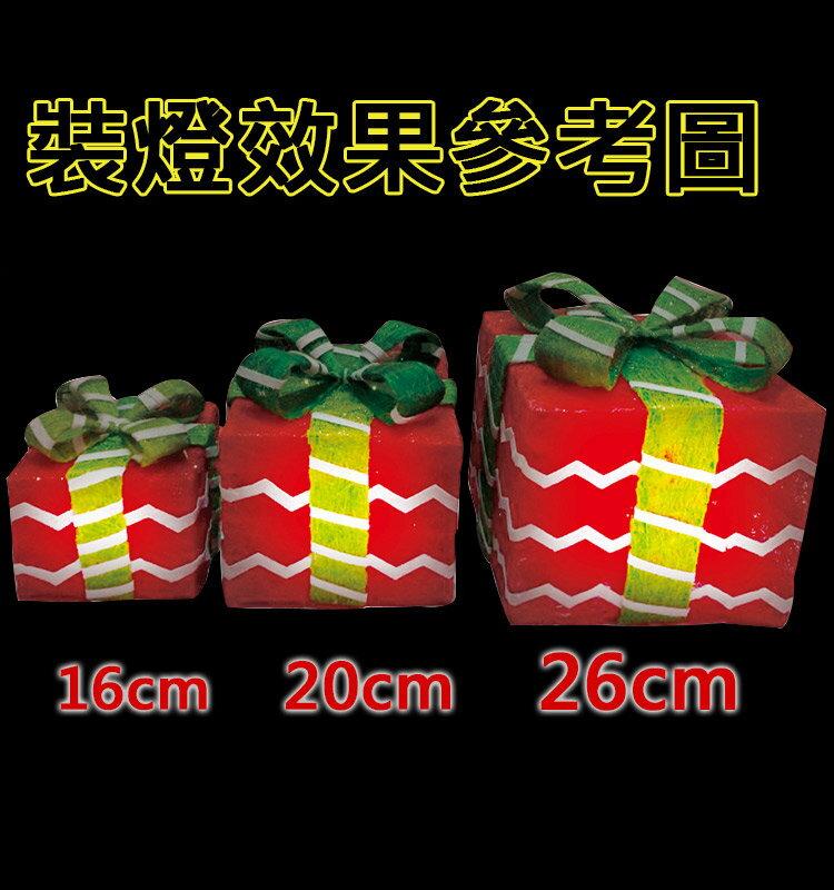 波浪禮物盒3入組加燈(紅底),聖誕節/聖誕擺飾/聖誕佈置/聖誕造景/聖誕裝飾,X射線【X542500】