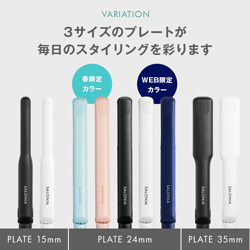 日本SALONIA / main-sl-004S / 雙負離子離子平板夾 / 國際電壓-日本必買  / 日本樂天代購 (3218*0.5) 7
