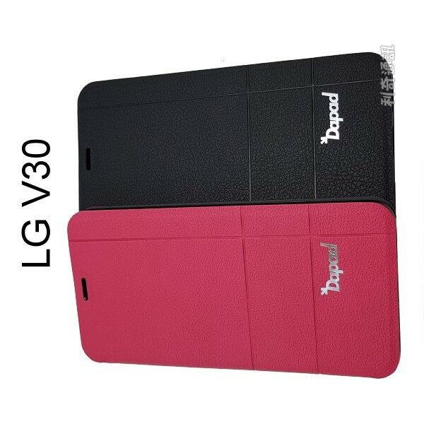 【Dapad】經典隱扣皮套LGV30