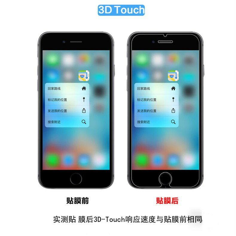 iPhone4 蘋果4 i4 保護貼 玻璃鋼膜 手機保護膜 玻璃貼 9H鋼化膜 螢幕保護貼