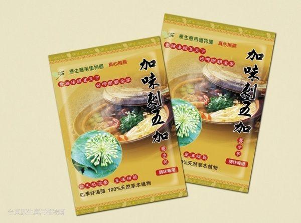 台東原生應用植物園 加味刺五加養生包 25g*2/包