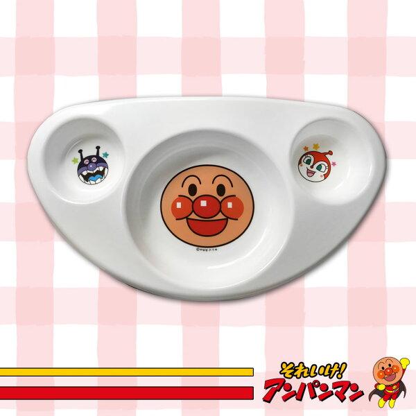 麵包超人ANP嬰兒三格止滑餐盤(三角)塑膠餐盤大臉造型盤子餐盤點心盤餐具日本進口正版158801