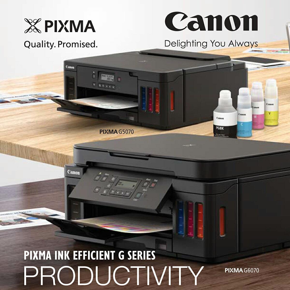 佳能 Canon PIXMA G5070 商用連供印表機 列印 影印 支援滿版列印