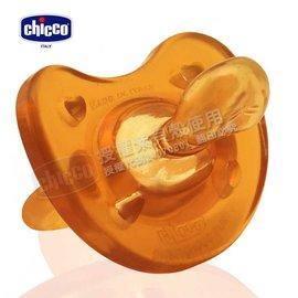 ~淘氣寶寶~CHICCO 舒適哺乳~乳膠拇指型安撫奶嘴 G~CNB719840~  貨~