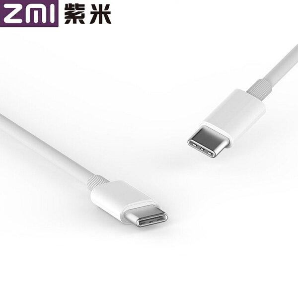 攝彩@(AL301)ZMI紫米Type-C轉Type-C傳輸充電線-150cm數據線白色佳美能