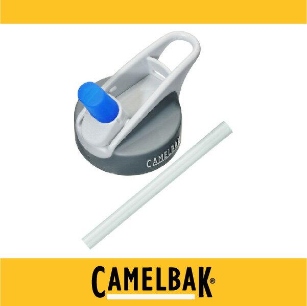 萬特戶外運動-CamelBak 400ml 兒童瓶蓋吸管替換組 藍色 瓶蓋*1、咬嘴*1、吸管*1