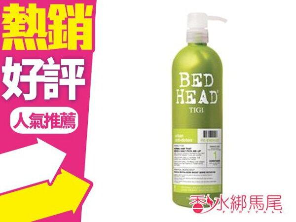 TIGIBEDHEAD摩登活力修護素750ml◐香水綁馬尾◐