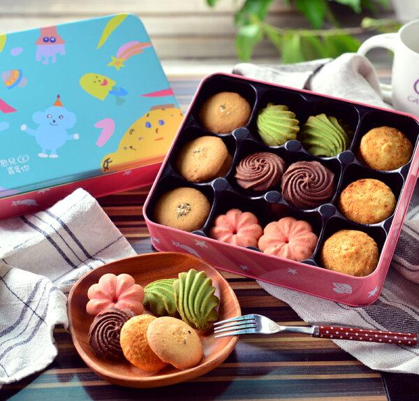 ✿精靈趣奇✿鐵盒手工餅乾禮盒
