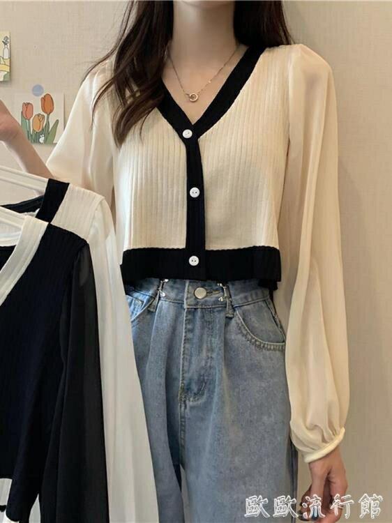 針織外套 針織衫女春秋季2021新款韓版女士短款上衣網紗拼接長袖開衫外套【顧家家】